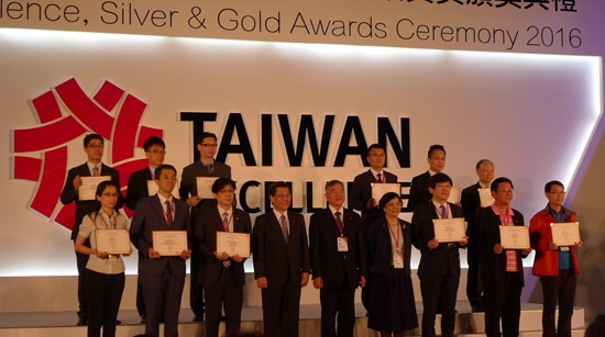zyxel-taiwan-excellence-awards-2016